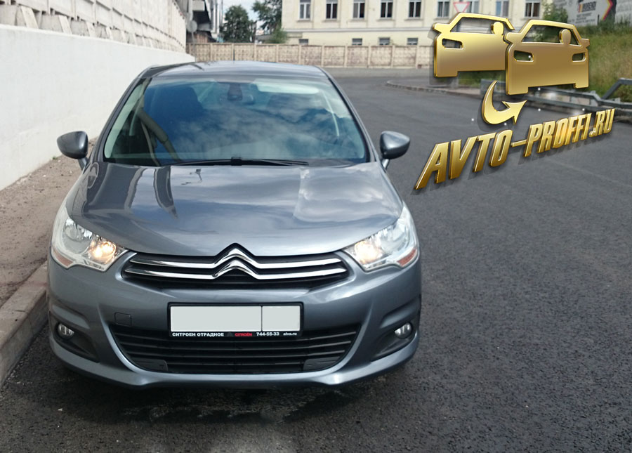 Citroen C4 II Hatchback -2