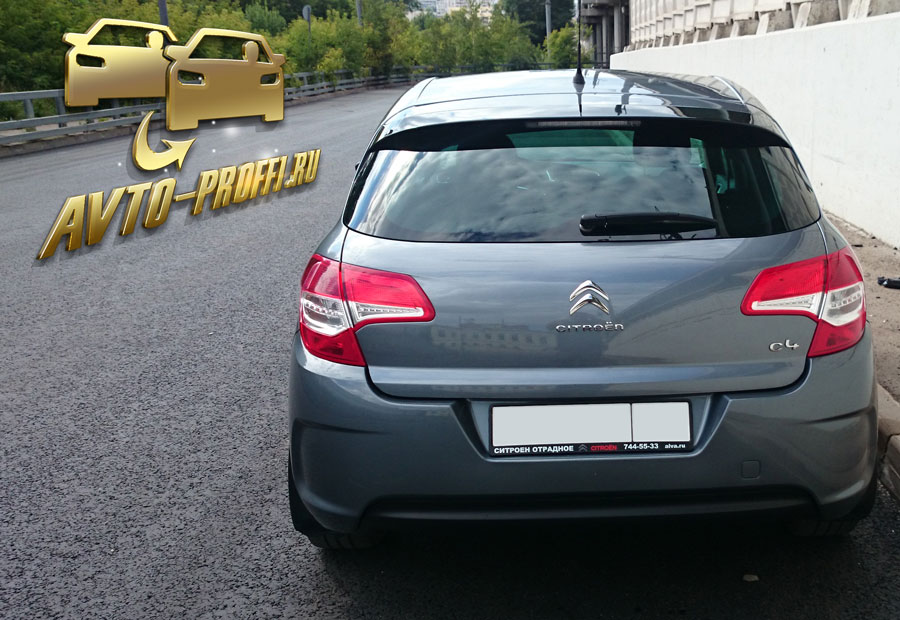 Citroen C4 II Hatchback -6