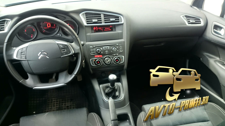 Citroen C4 II Hatchback -8